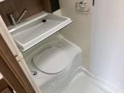 Adria Matrix Axess 590SG foldaway sink