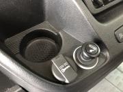Adria Twin SP dashboard 12v